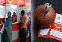 indian post office 2021